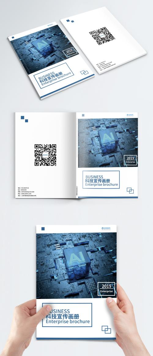 LovePik - ai technology ai brochure cover - 400637442