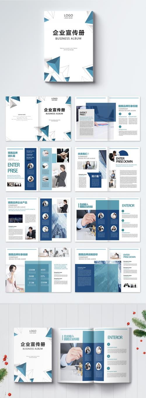LovePik - geometric graphics enterprise brochure - 400653571
