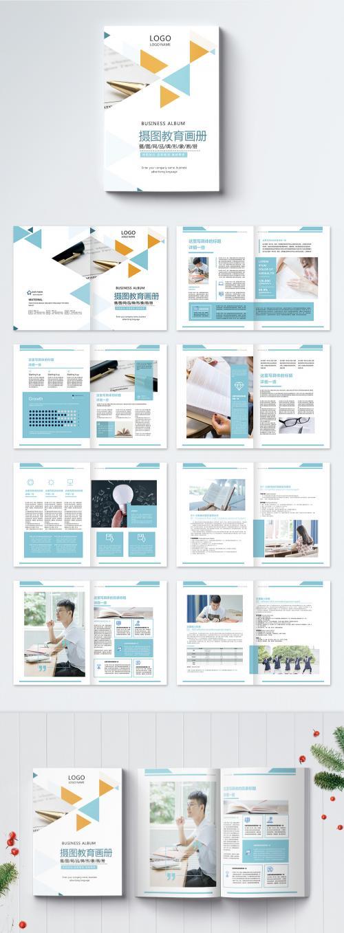 LovePik - refreshing educational brochure - 400653685