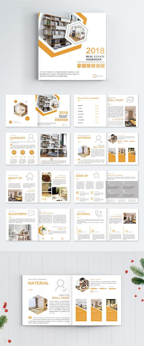 LovePik - fresh and simple home brochure - 400664535