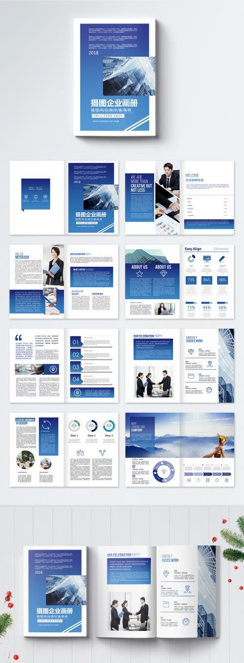 LovePik - business enterprise publicity brochure - 400664563
