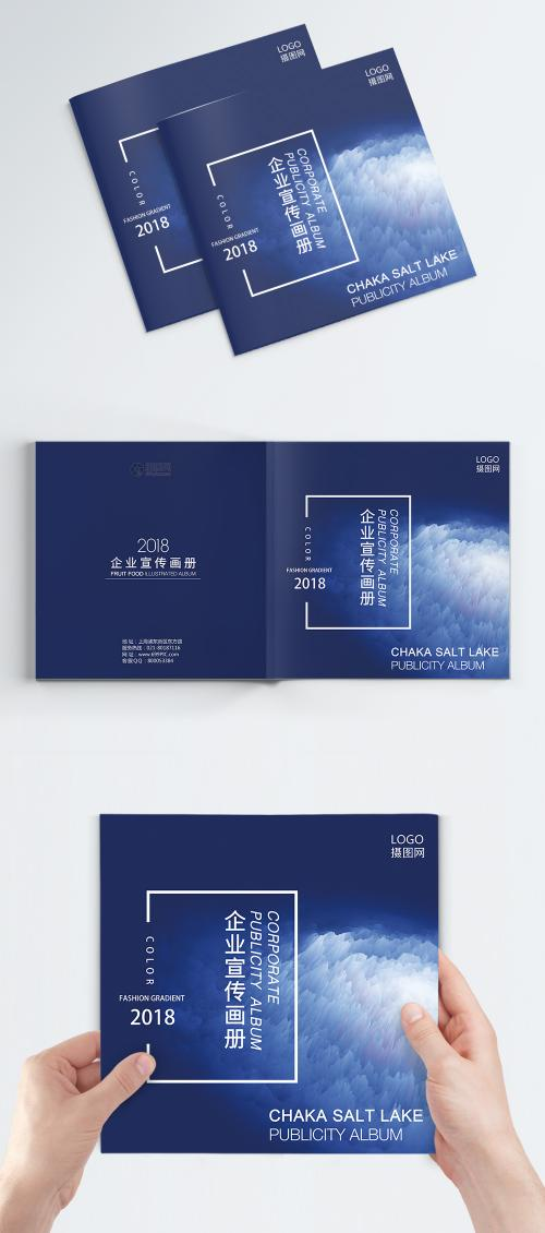 LovePik - business enterprise brochure cover - 400668694