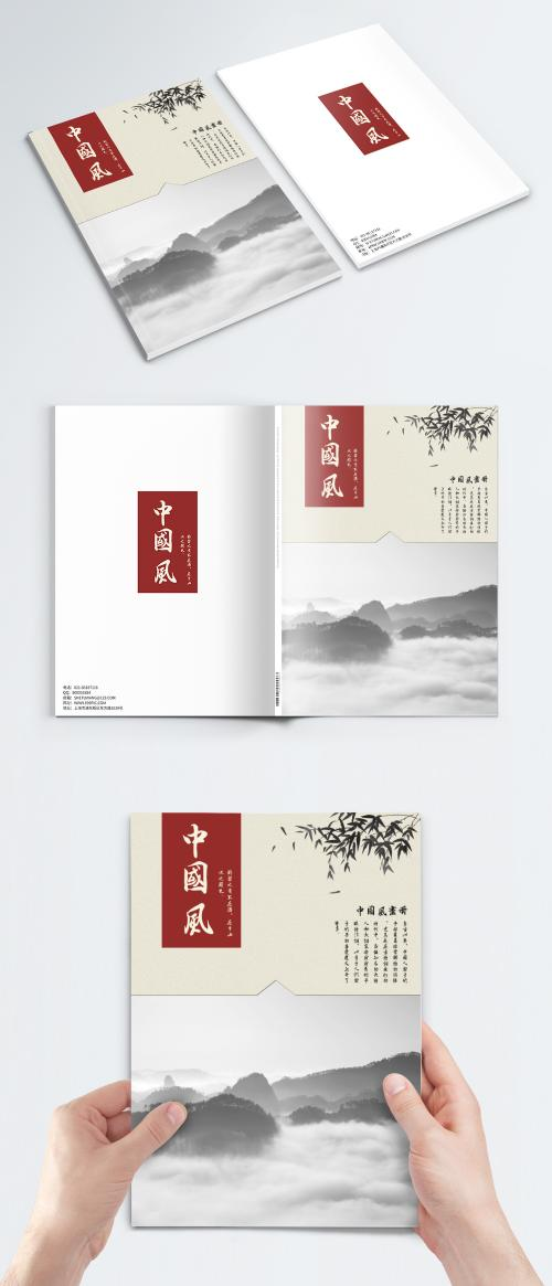 LovePik - cover of chinese wind brochure - 400670757