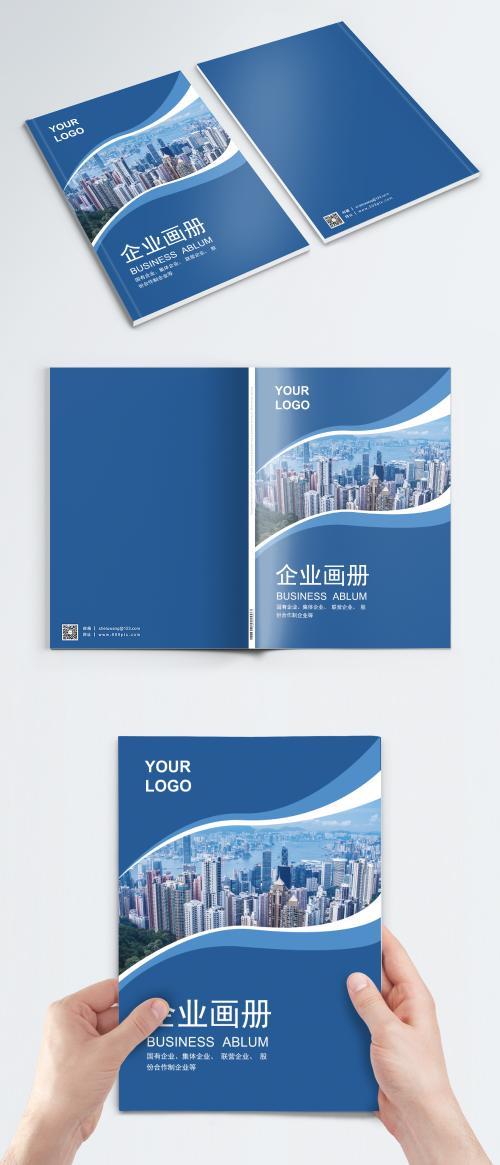 LovePik - corporate brochure cover - 400672878