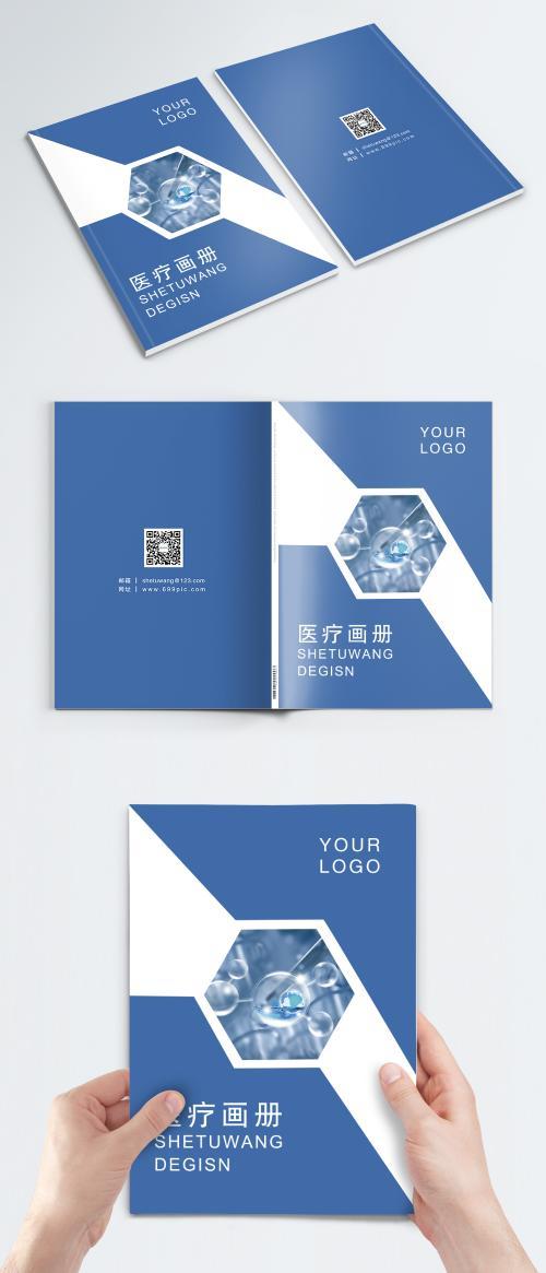 LovePik - medical brochure cover - 400680308