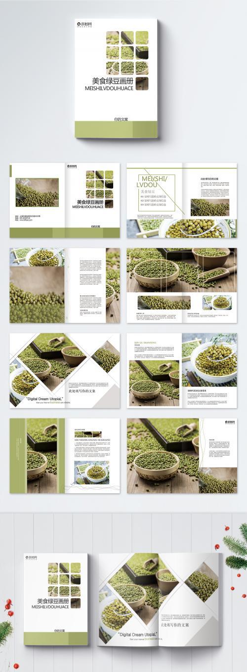 LovePik - food mung bean publicity brochure - 400337835