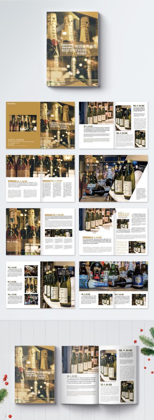 LovePik - beer publicity brochure - 400338176
