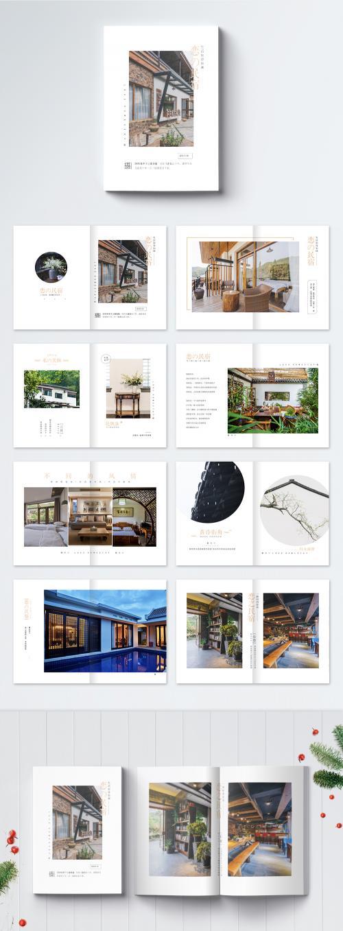 LovePik - homestay brochure - 400338297