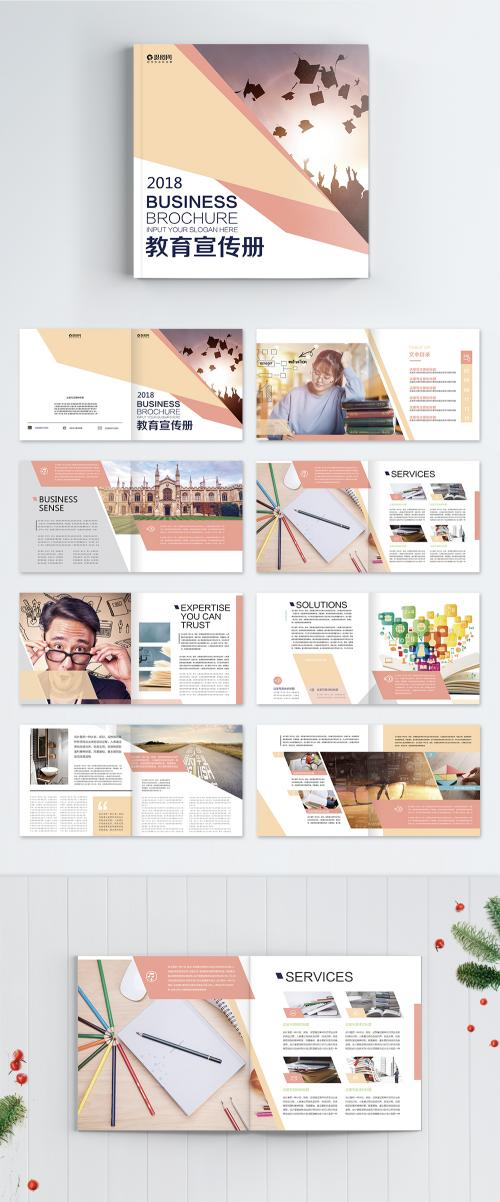 LovePik - education and publicity brochure - 400338314