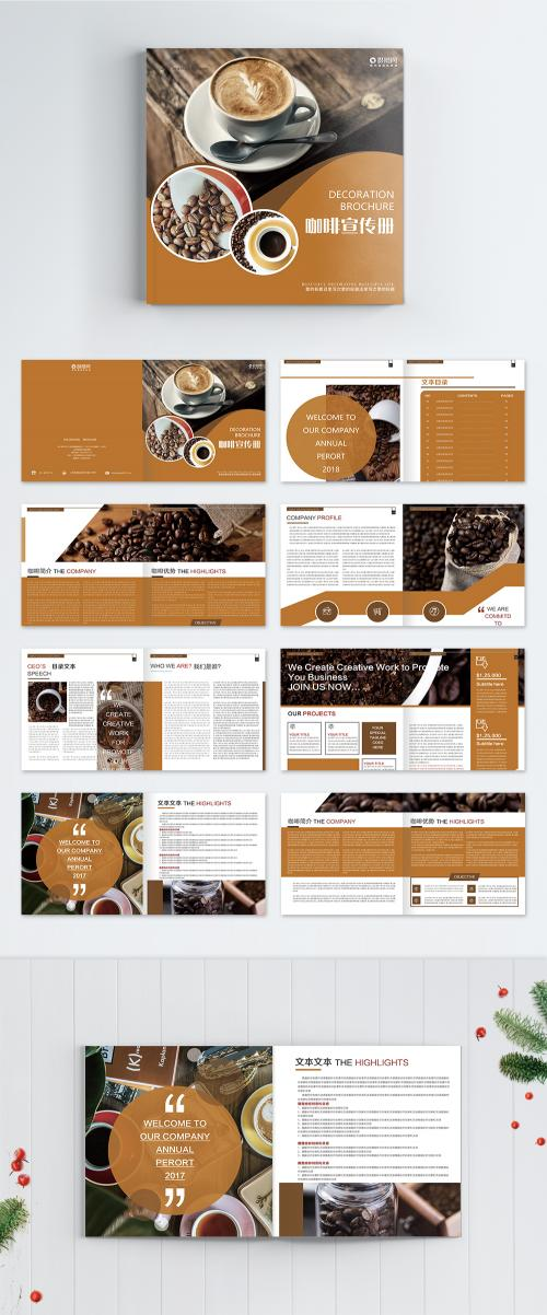 LovePik - coffee drink brochure set - 400338547