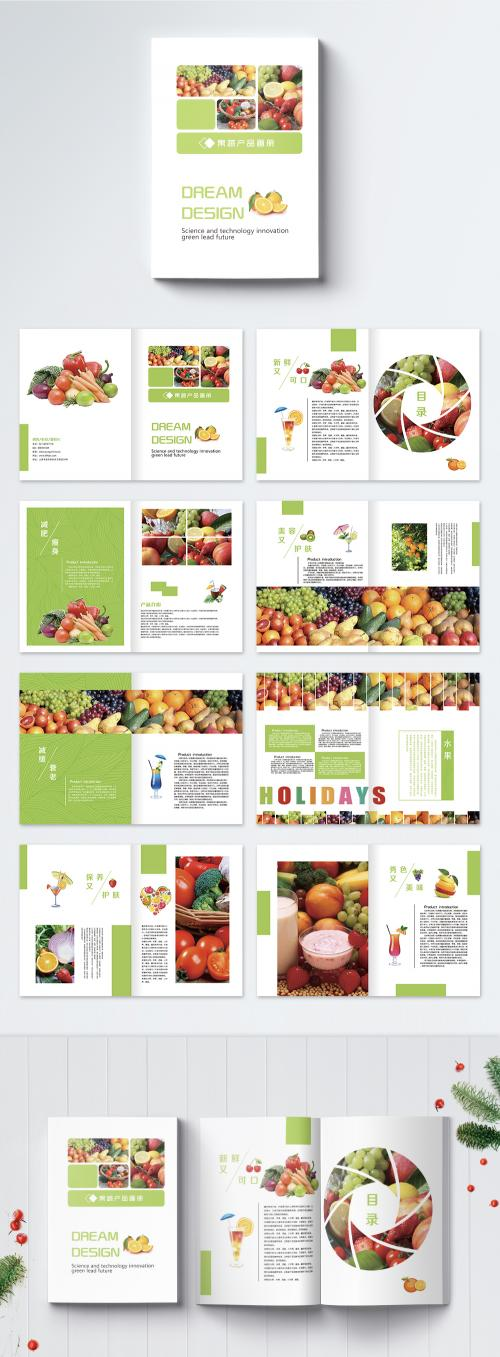 LovePik - fruit and vegetable food brochure - 400349486