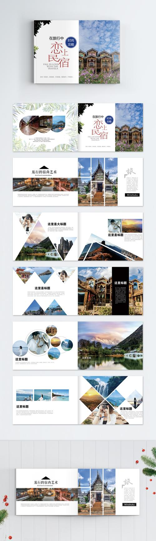 LovePik - tourist brochure - 400351073