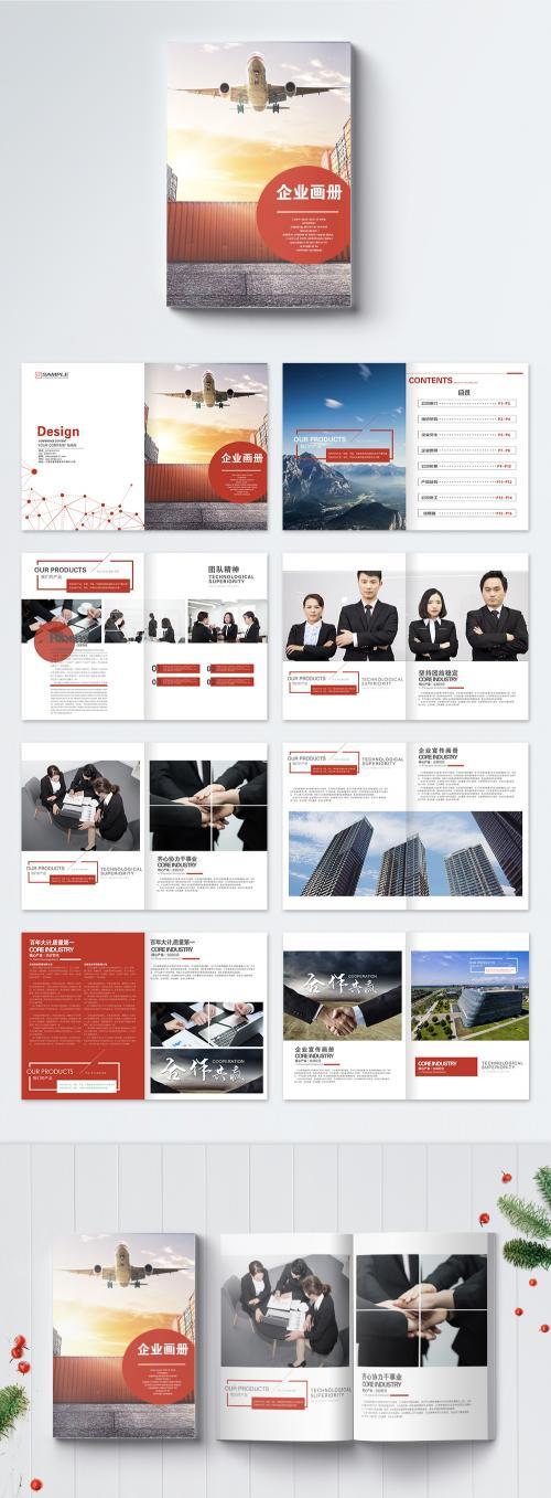 LovePik - business brochure - 400351202