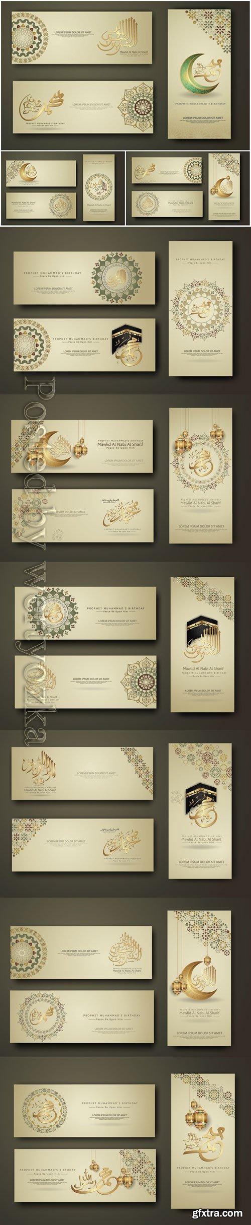 Set banner template with golden luxurious crescent moon