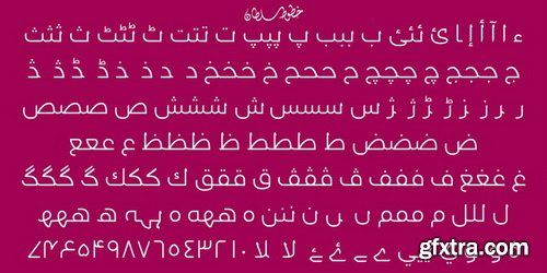 SF Marwa Font Family