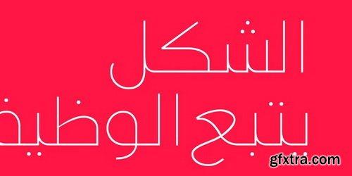 Araboto Arabic Font Family