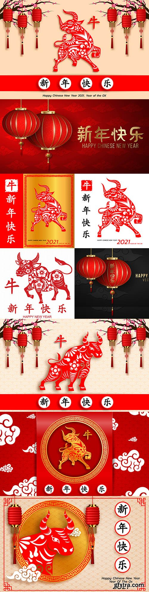 Happy Chinese New Year Bull 2021 decorative background