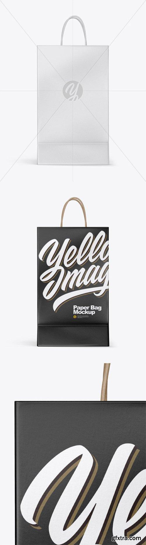 Textured Shopping Bag w/ Rope Handles Mockup 54420
