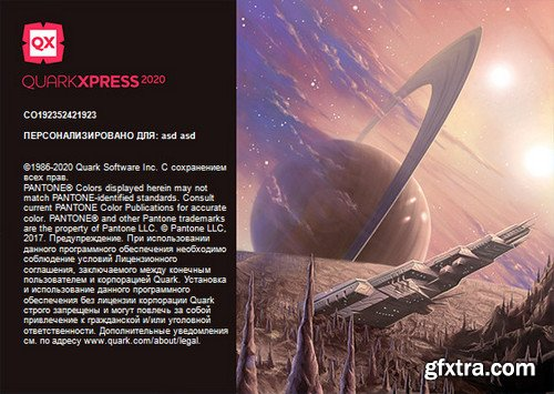 QuarkXPress     2020 v16.1 (x64)     Multilingual