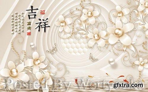 3D psd models auspicious rich diamond flower three dimensional fish luxury jewellery wall
