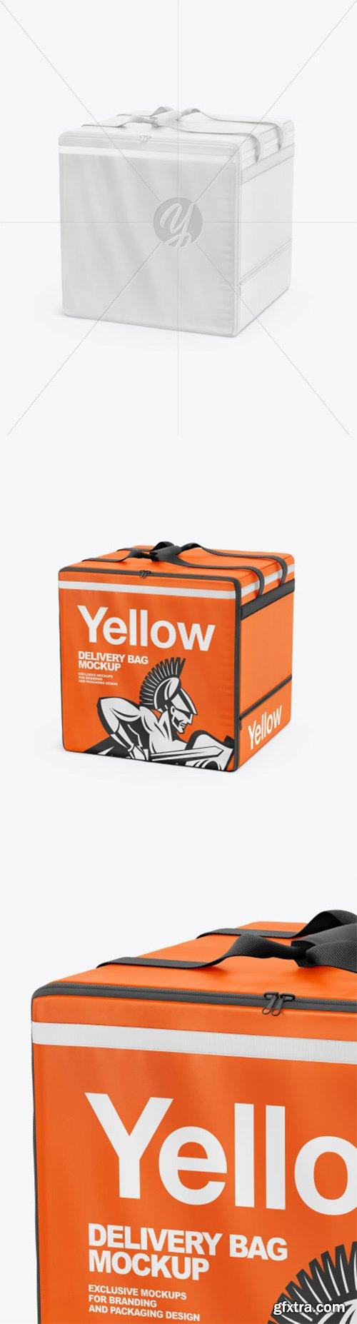 Vinyl Delivery Bag Mockup 65692