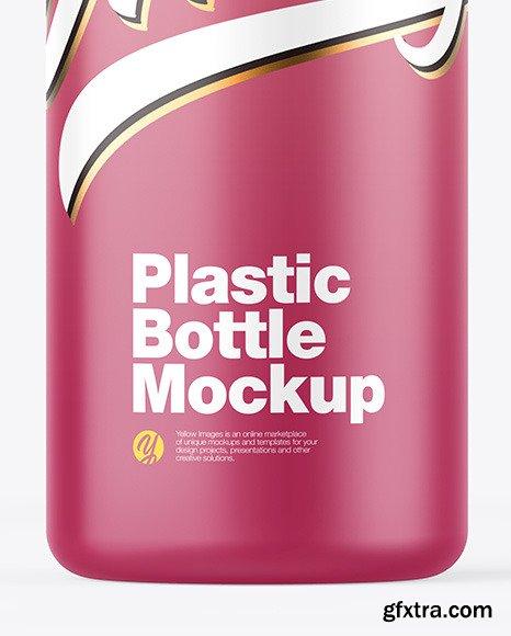 Matte Bottle Mockup 67420