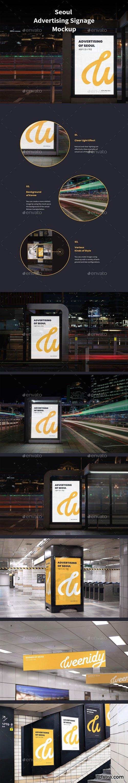 GraphicRiver - Seoul Advertising signage mockup 29011460