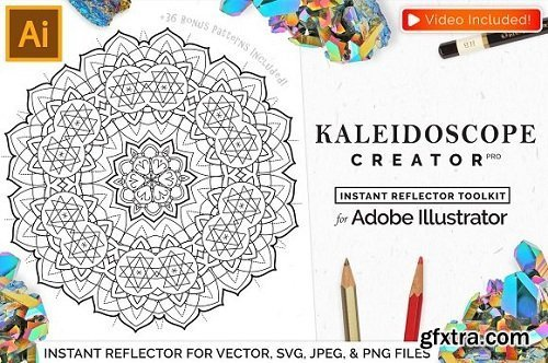 Vector Kaleidoscope for Adobe Illustrator