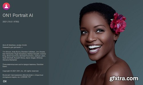 ON1 Portrait AI 2021.5 v15.5.0.10403 Multilingual Portable