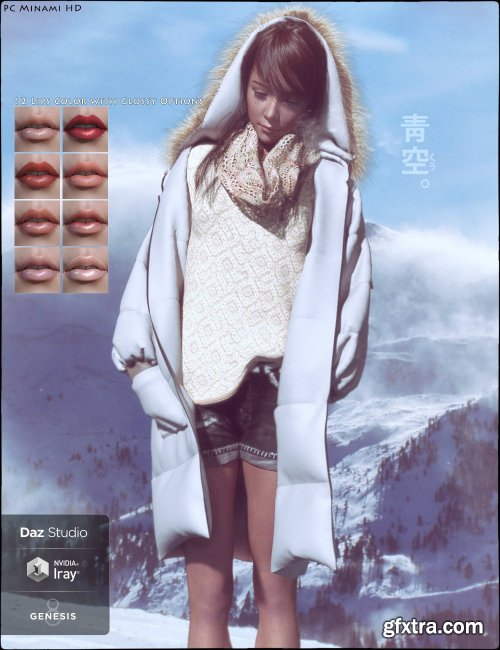 Minami HD Bundle Asian Girl