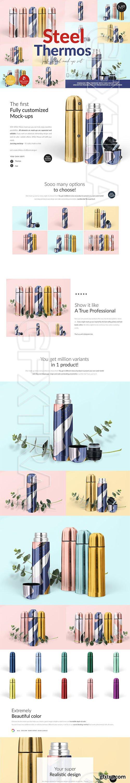 CreativeMarket - Steel Thermos Mock-ups 5502501