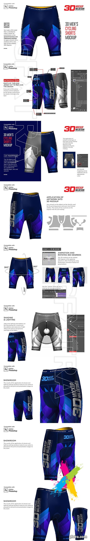 CreativeMarket - 3D Men's Cycling Shorts Mockup 5557672