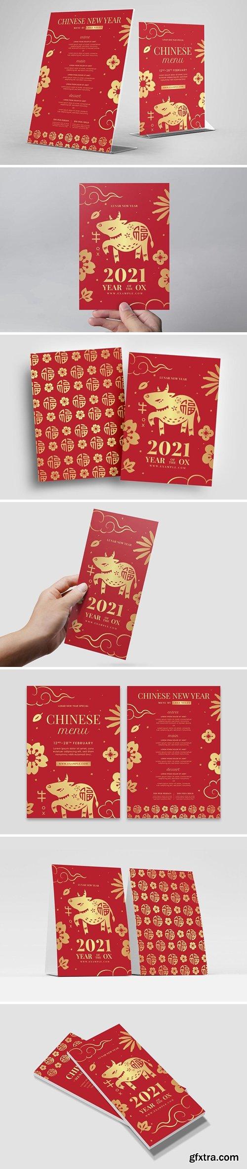Chinese Lunar New Year Zodiac Template