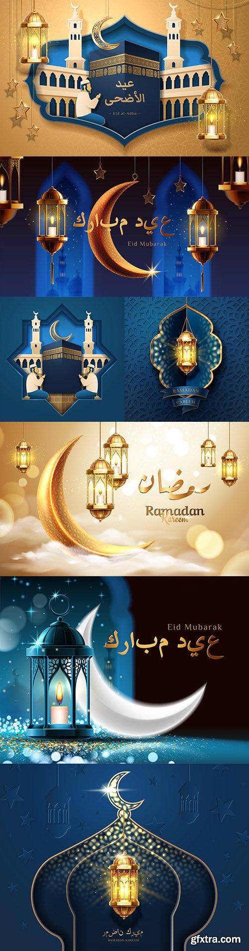 Ramadan Kareem and Eid Mubarak background greeting card