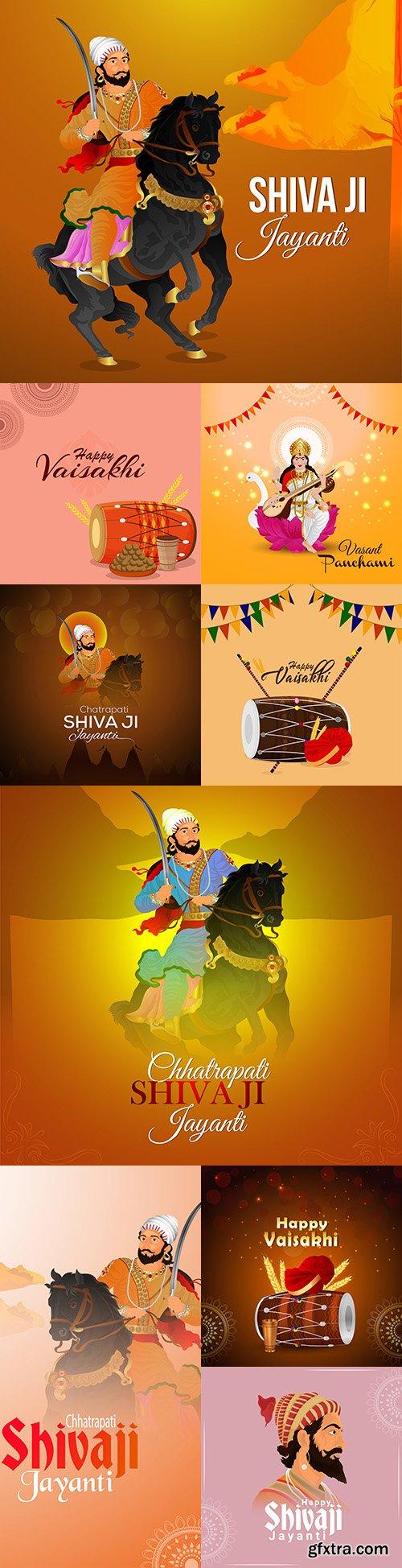 Shivaji Jayanti and Vasant Panchami illustration day celebration
