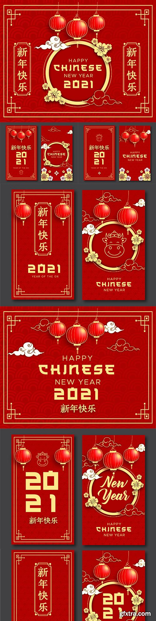 Greeting card for Chinese New Year flowers and flashlights