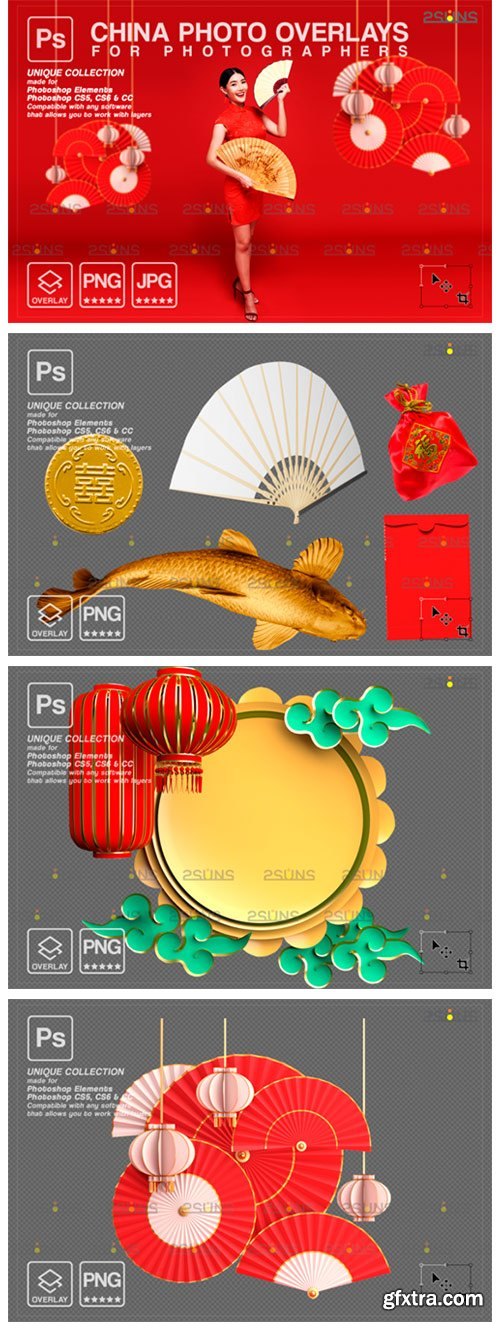 Lunar New Year Photo Overlay Png China 8816455