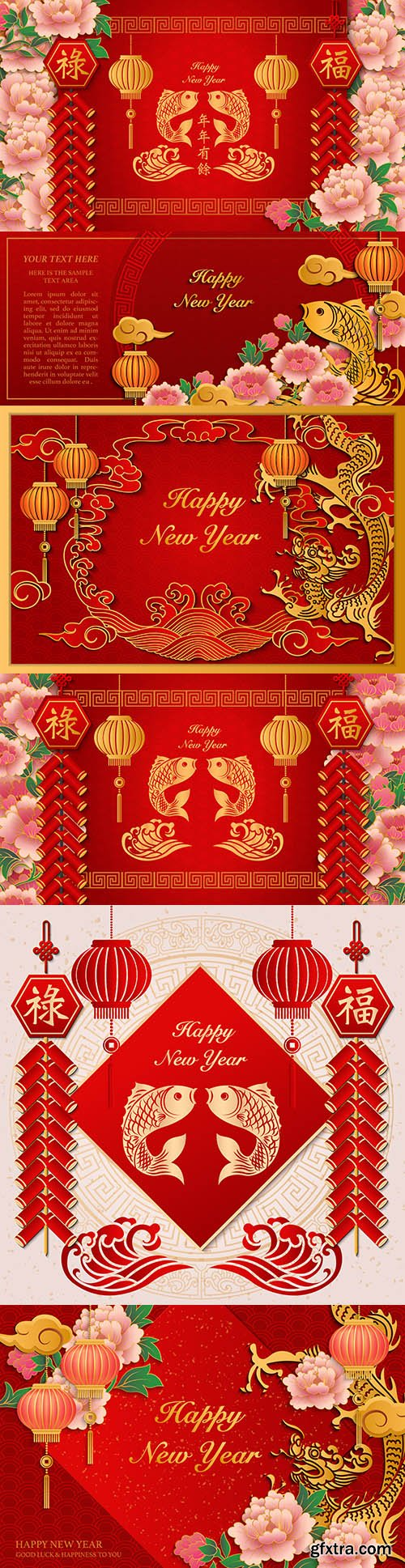 Happy Chinese New Year retro red design illustration