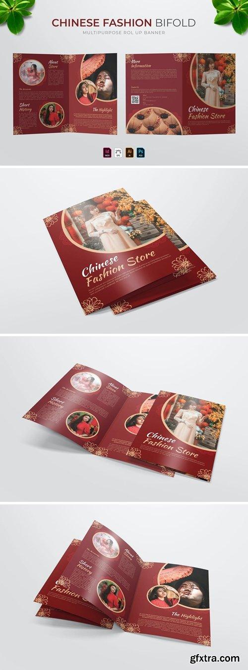 Chinese fashion | Bifold Brochure
