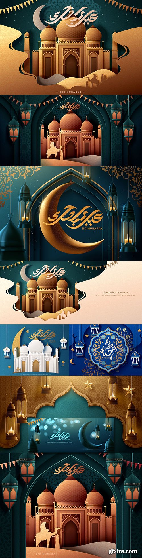 Ramadan Kareem banner with mosque and lantern background