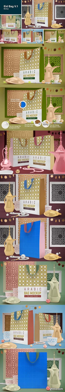 Eid Bag V.1