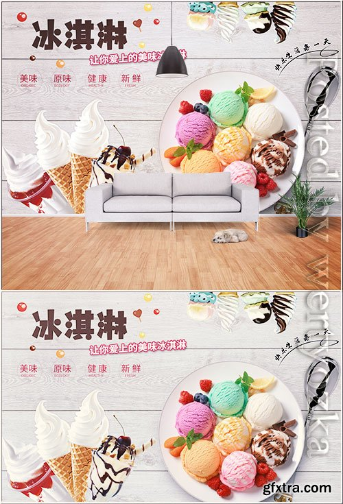 Ice cream shop cold drink shop tooling background wall customization