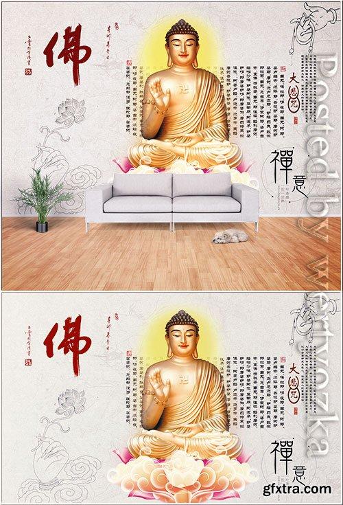 Chinese style health club, buddhism, buddhist culture wall