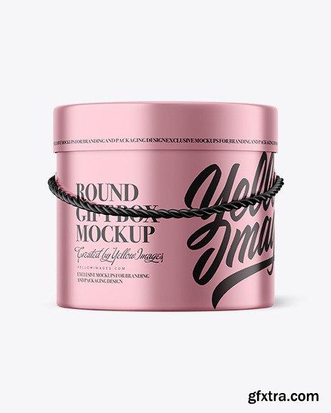 Metallic Round Gift Box Mockup 82548
