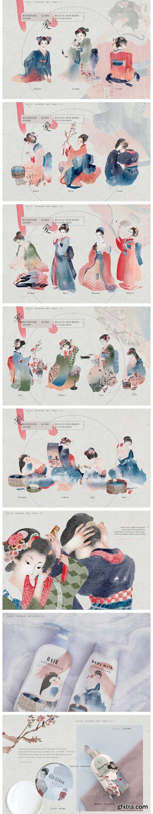 Kouyou - Watercolor Japanese Geisha Set