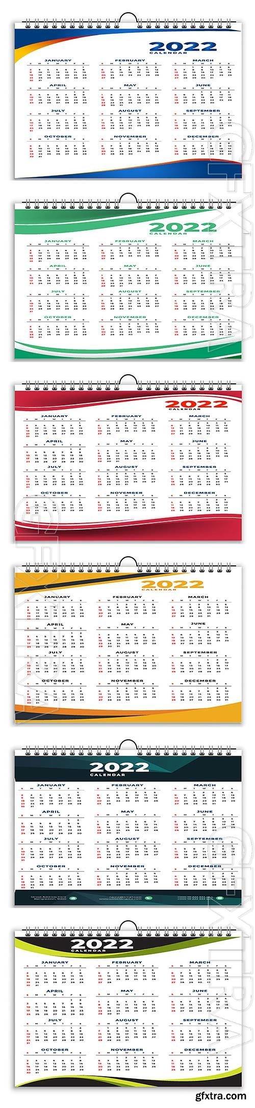 Geometric style professional 2022 calendar premium vector