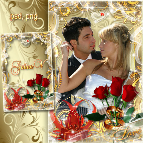 endless love book pdf free download