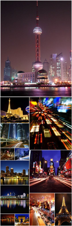 Rica  - Gece Çekilmiş Şehir Görselleri