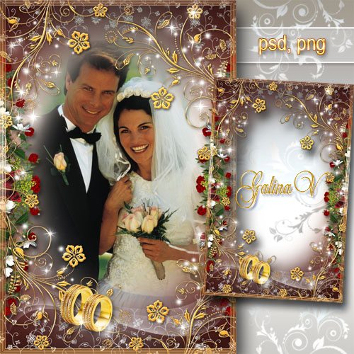 Frame For Photo   Magnificent Wedding PSD  PNG   Multilayered