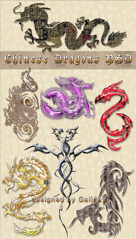 PSD-source Chinese Dragons